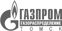 Gazprom-gazoraspredelenie-tomsk